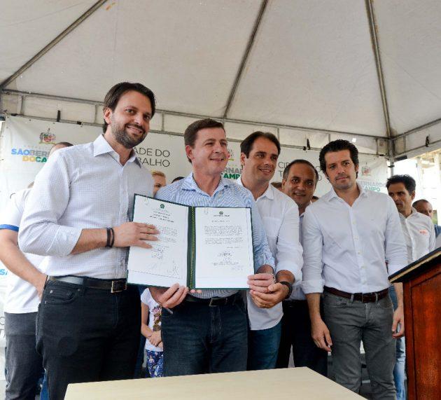 Ministério das Cidades aprova R$ 5 milhões para projeto do CCO Regional do Consórcio